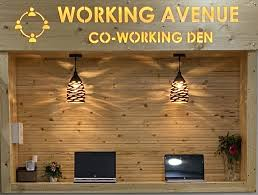 Working Avenue
